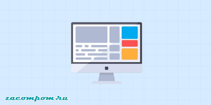 Как создать свой виджет WordPress с нуля