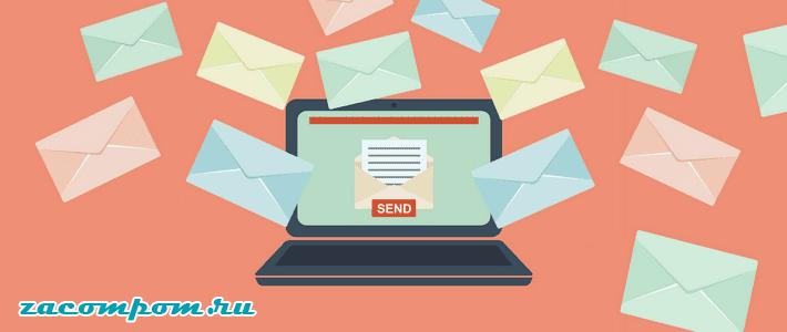 Как создать список адресов электронной почты в WordPress