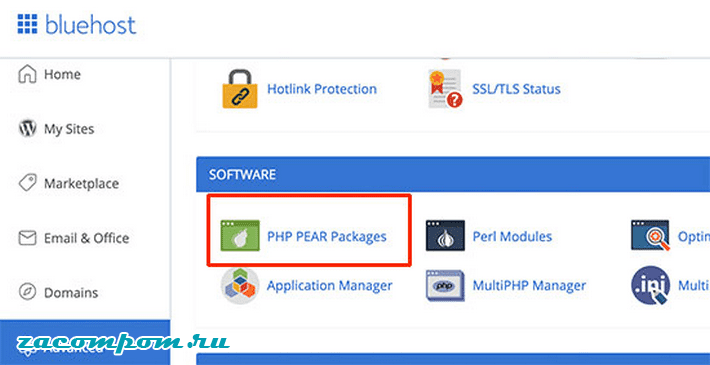 модули PHP установлены