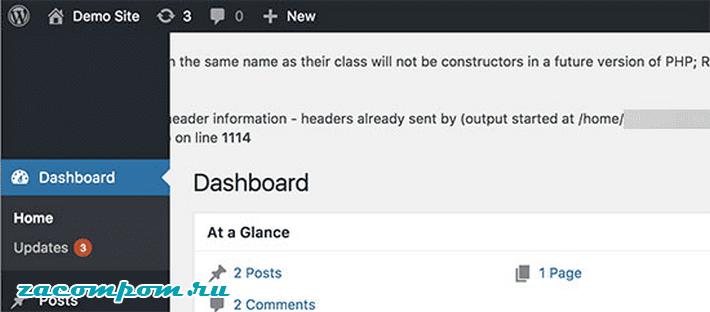 Отключить режим отладки WordPress