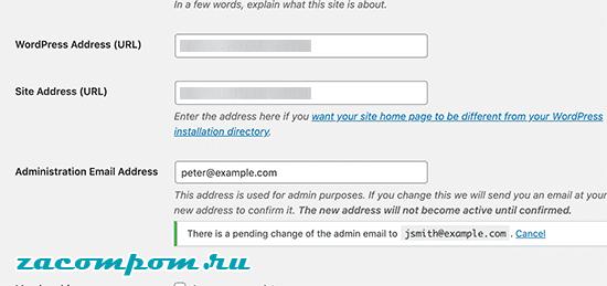 Проверка адреса