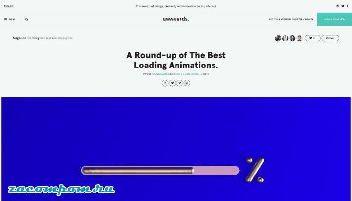 Преимущества фирменной анимации загрузки