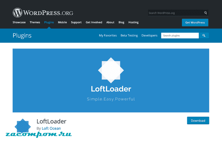 Loftloader