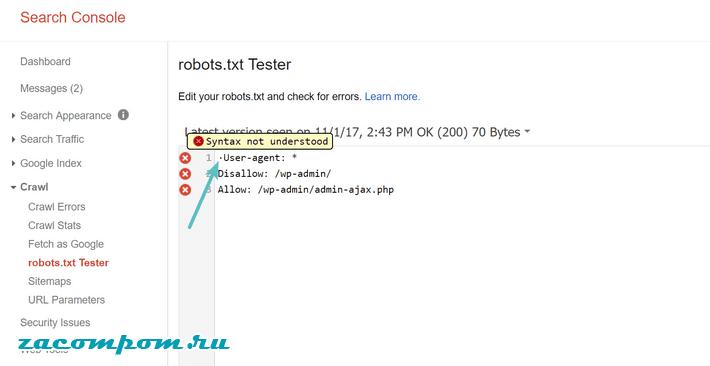 UTF-8 BOM в вашем файле robots.txt
