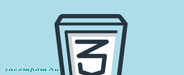 Как добавить CSS в WordPress, легкий путь