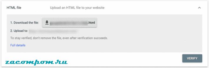 загрузите файл HTML
