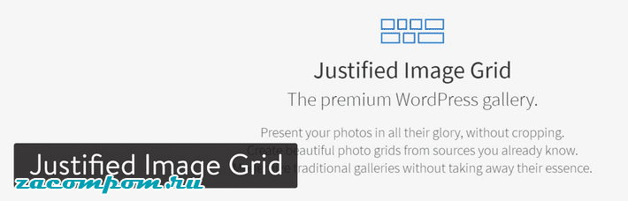 Justified Image Grid