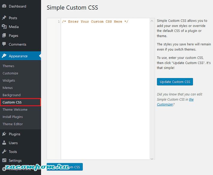 Плагин CSS