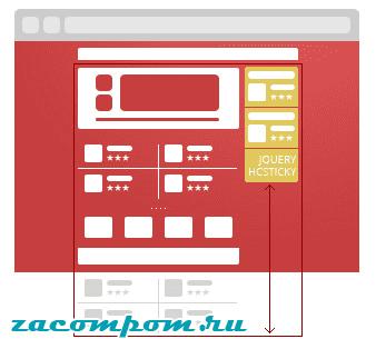 Используйте прокручиваемый рекламный блок