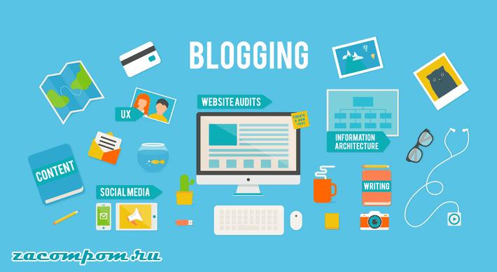 чтобы стать блогером