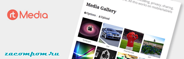rtMedia Gallery for BuddyPress