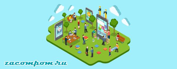 Дизайн UI и UX