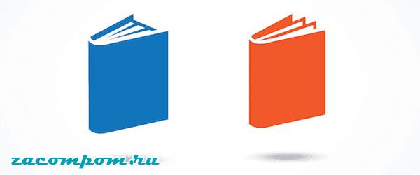 Пишите и продавайте книги