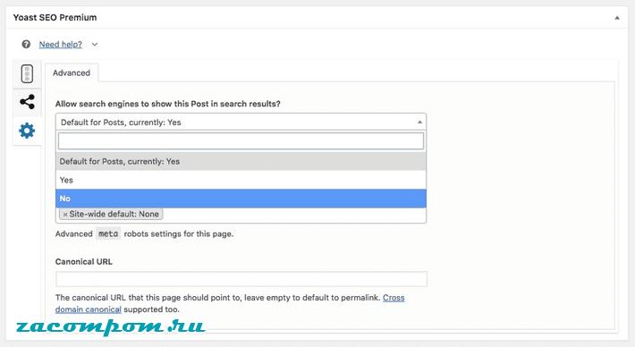 Эта опция также доступна для каждого поста или страницы