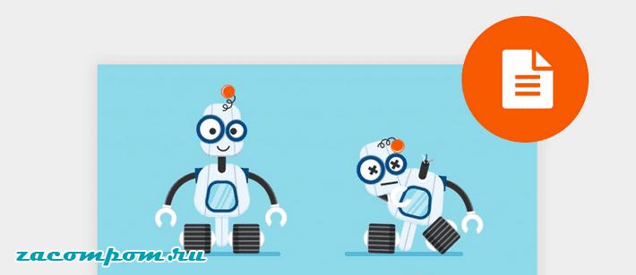 Руководство для начинающих по вашему файлу WordPress robots.txt