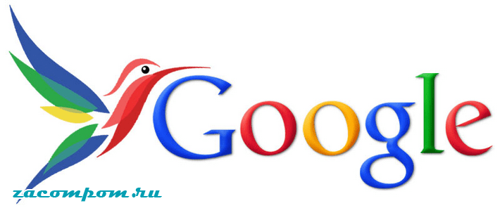 Как работает Google?