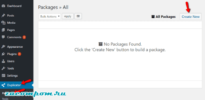 Создайте новый пакет