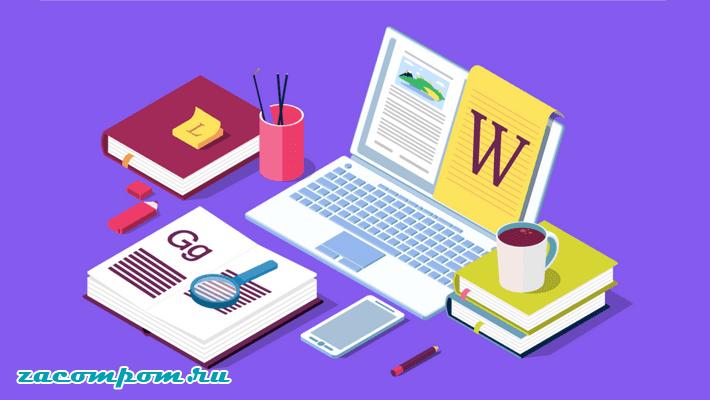 О чем писать в блоге: простое руководство для создателей контента
