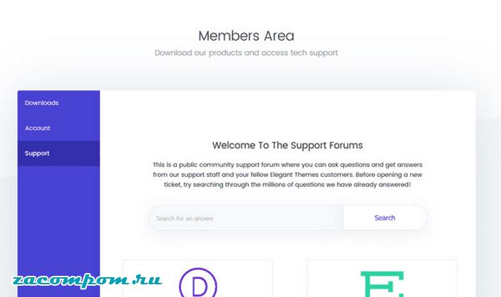 Проверьте параметры поддержки клиентов