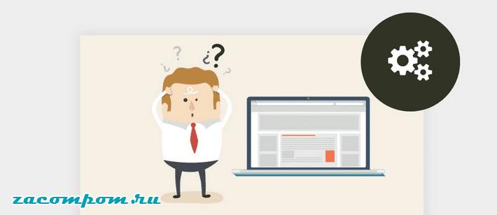 10 распространенных ошибок тем WordPress и как их исправить