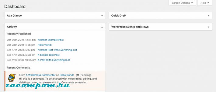 Почему вам нужно модерировать комментарии WordPress
