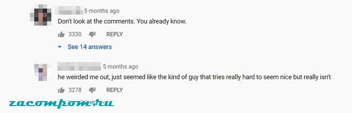 открытый раздел комментариев